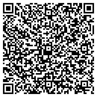 QR-код с контактной информацией организации e-Veles