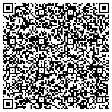 QR-код с контактной информацией организации ООО «РОЗФАРМ»