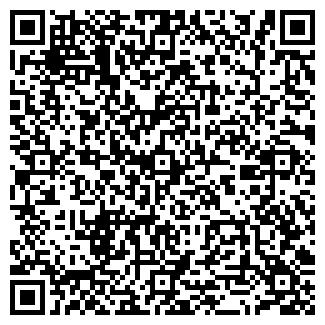 QR-код с контактной информацией организации ЧП Костин