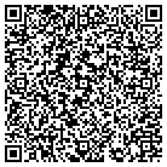 QR-код с контактной информацией организации интернет магазин Eomarket