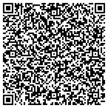 """QR-код с контактной информацией организации Обучение """"Развал-схождение"""""""