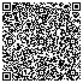 """QR-код с контактной информацией организации Компания """"Трейдпром"""""""