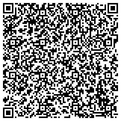 QR-код с контактной информацией организации South Textiline KZ (Саус Текстилайн кей зэт), TOO