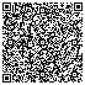 QR-код с контактной информацией организации Italbaby (Италбеби), ТОО