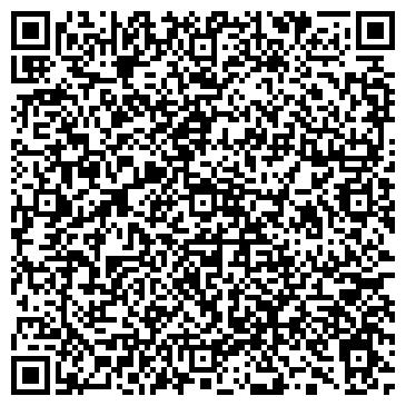QR-код с контактной информацией организации Люкс Автомиг плюс, ТОО
