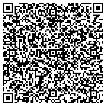 QR-код с контактной информацией организации Arttex (Арттекс), ТОО