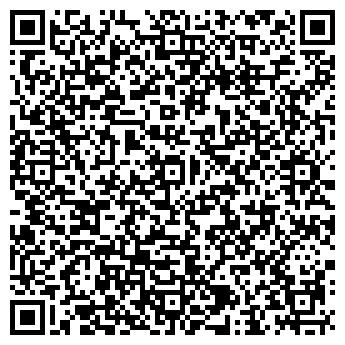 QR-код с контактной информацией организации Автобезопасность, Компания
