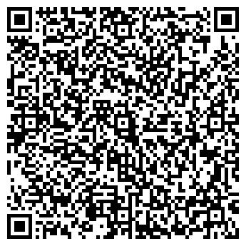 QR-код с контактной информацией организации Виджеком, ТОО