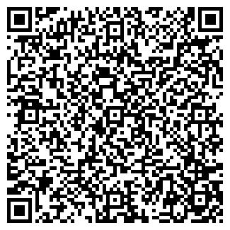 QR-код с контактной информацией организации ЮМВ ФИРМА, ООО