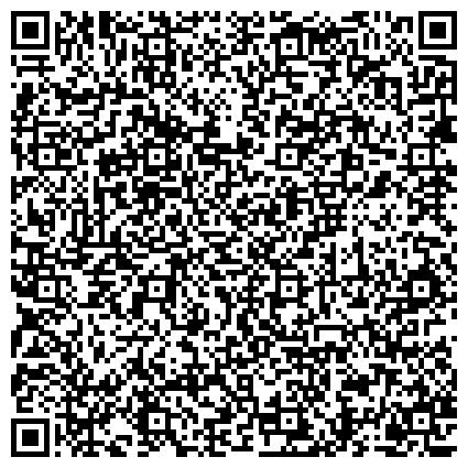 QR-код с контактной информацией организации Kazakh Business Service Trading (Казах Бизнес Сервис Трэйдинг), ТОО