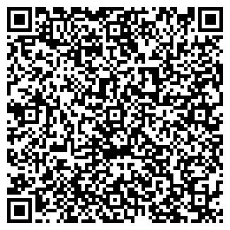 QR-код с контактной информацией организации MCC, ТОО