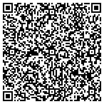 QR-код с контактной информацией организации Фосфорос, ТОО