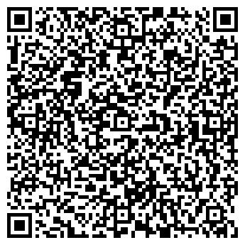 QR-код с контактной информацией организации СиБиСи Бош Сервис, ТОО