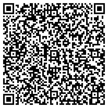 QR-код с контактной информацией организации ИМИДЖ ЛАЙТ