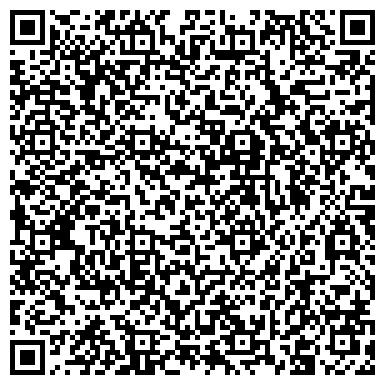 QR-код с контактной информацией организации RGF Trading Company (РГФ Трейдинг Компани), ТОО