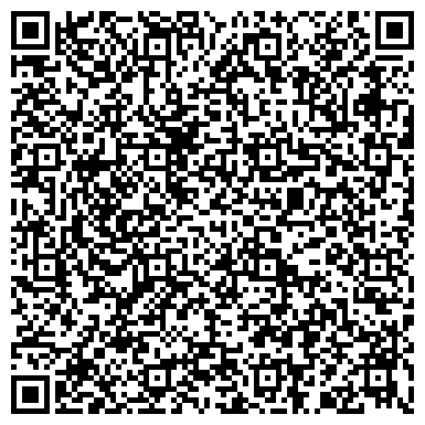 QR-код с контактной информацией организации Hans Tyre CO LTD (Хэнс Тир Ко ЛТД), ТОО