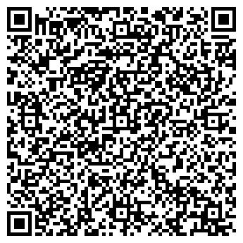 QR-код с контактной информацией организации Vivaldi (Вивальди), ТОО