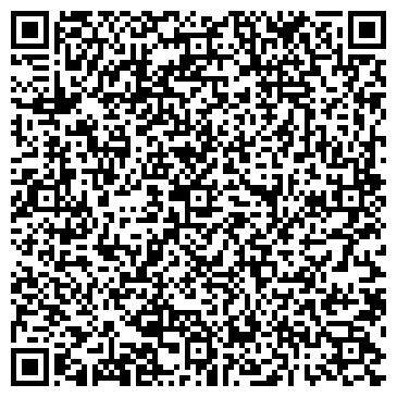 QR-код с контактной информацией организации Adamant EX (Адамант ЕХ), ТОО