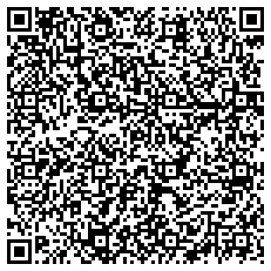 QR-код с контактной информацией организации GT Company (Джи Ти Компани),ТОО