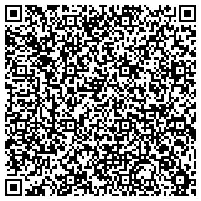 QR-код с контактной информацией организации Каз Т-Рема Интернешнл (Kaz T-Rema International), ТОО