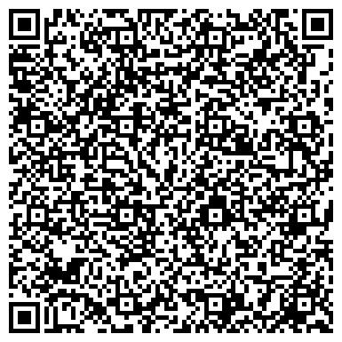 QR-код с контактной информацией организации Mr.Brand's Trade Company (Мр. Брэндс трэйд компани), ТОО