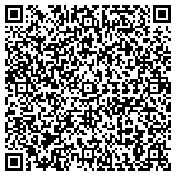 QR-код с контактной информацией организации Казшинком, ТОО