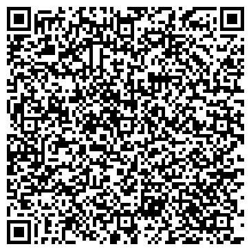 QR-код с контактной информацией организации Вираж, Атырауский филиал, ТОО