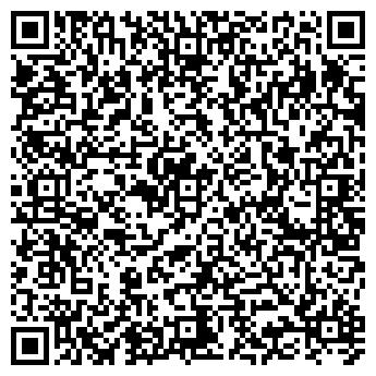 QR-код с контактной информацией организации ДИС-7(DIS-7), ТОО
