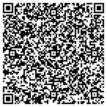 QR-код с контактной информацией организации Костанай Белшина, ТОО