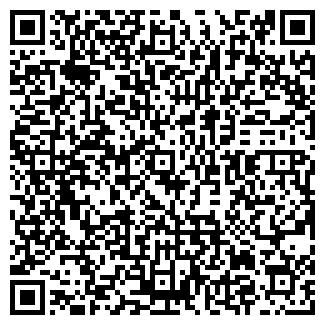 QR-код с контактной информацией организации Мауке