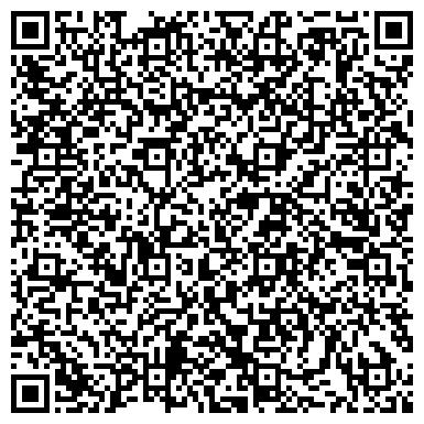 QR-код с контактной информацией организации Asia-test (Азия тест), ТОО