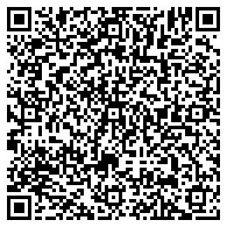 QR-код с контактной информацией организации АШК, ТОО