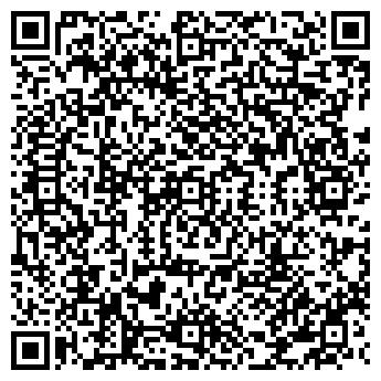 QR-код с контактной информацией организации Аруана, ТОО