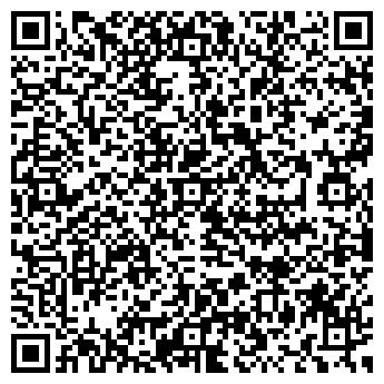 QR-код с контактной информацией организации Автосалоны Вираж, ТОО