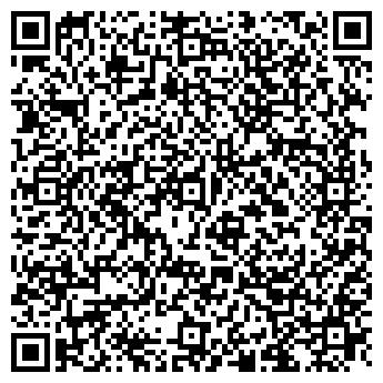 QR-код с контактной информацией организации Спец-Трак, ТОО