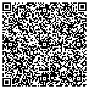 QR-код с контактной информацией организации Mag-Trade (Маг-Трэйд), ТОО