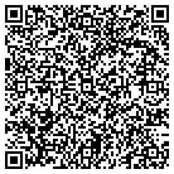QR-код с контактной информацией организации АРД-МОДА, ЗАО