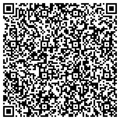 QR-код с контактной информацией организации HILL Corporation, ТОО