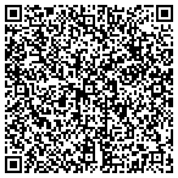 QR-код с контактной информацией организации Proficlean (Профиклин), ТОО