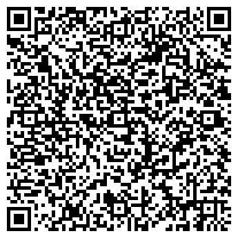 QR-код с контактной информацией организации АВТОМАГ, ТОО