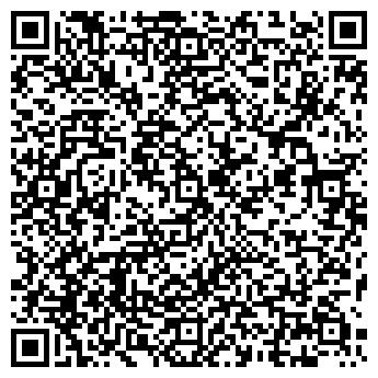 QR-код с контактной информацией организации Ecochist kz, ТОО