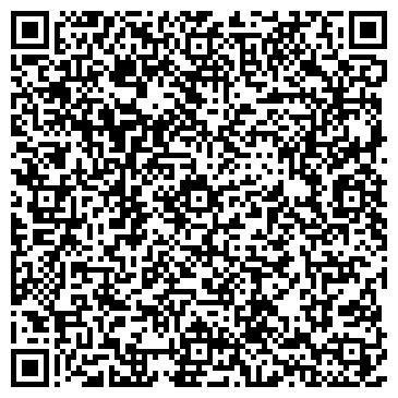QR-код с контактной информацией организации Century Colors (Сенчури Калорс), ТОО
