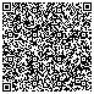 QR-код с контактной информацией организации K-Respekt (К-Респект), ТОО