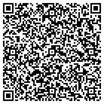 QR-код с контактной информацией организации ДРАКОН