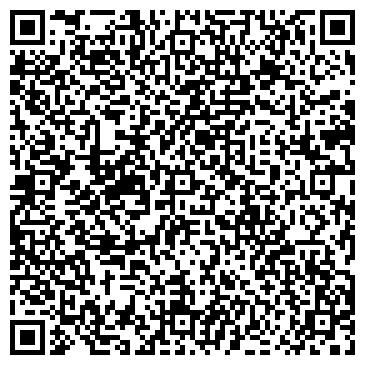 QR-код с контактной информацией организации Трибо, ТОО