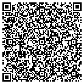 QR-код с контактной информацией организации Авто-хим, ТОО