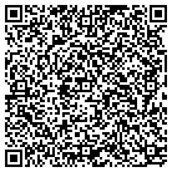 QR-код с контактной информацией организации Оникс-центр, ТОО