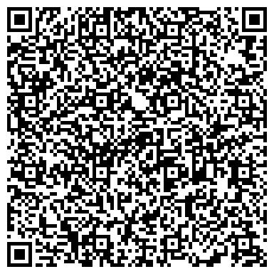 QR-код с контактной информацией организации Рост-Трейд-Компани, ТОО
