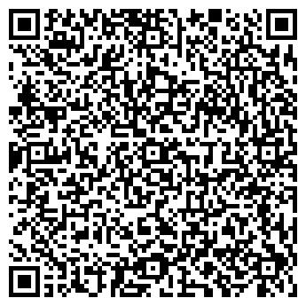 QR-код с контактной информацией организации Проимпэкс Астана, ТОО