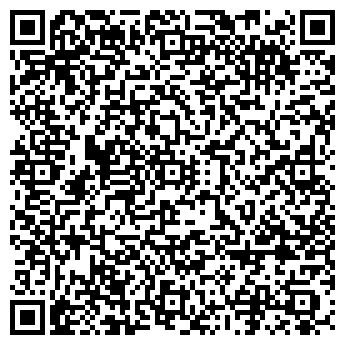 QR-код с контактной информацией организации Народная Мойка, ИП